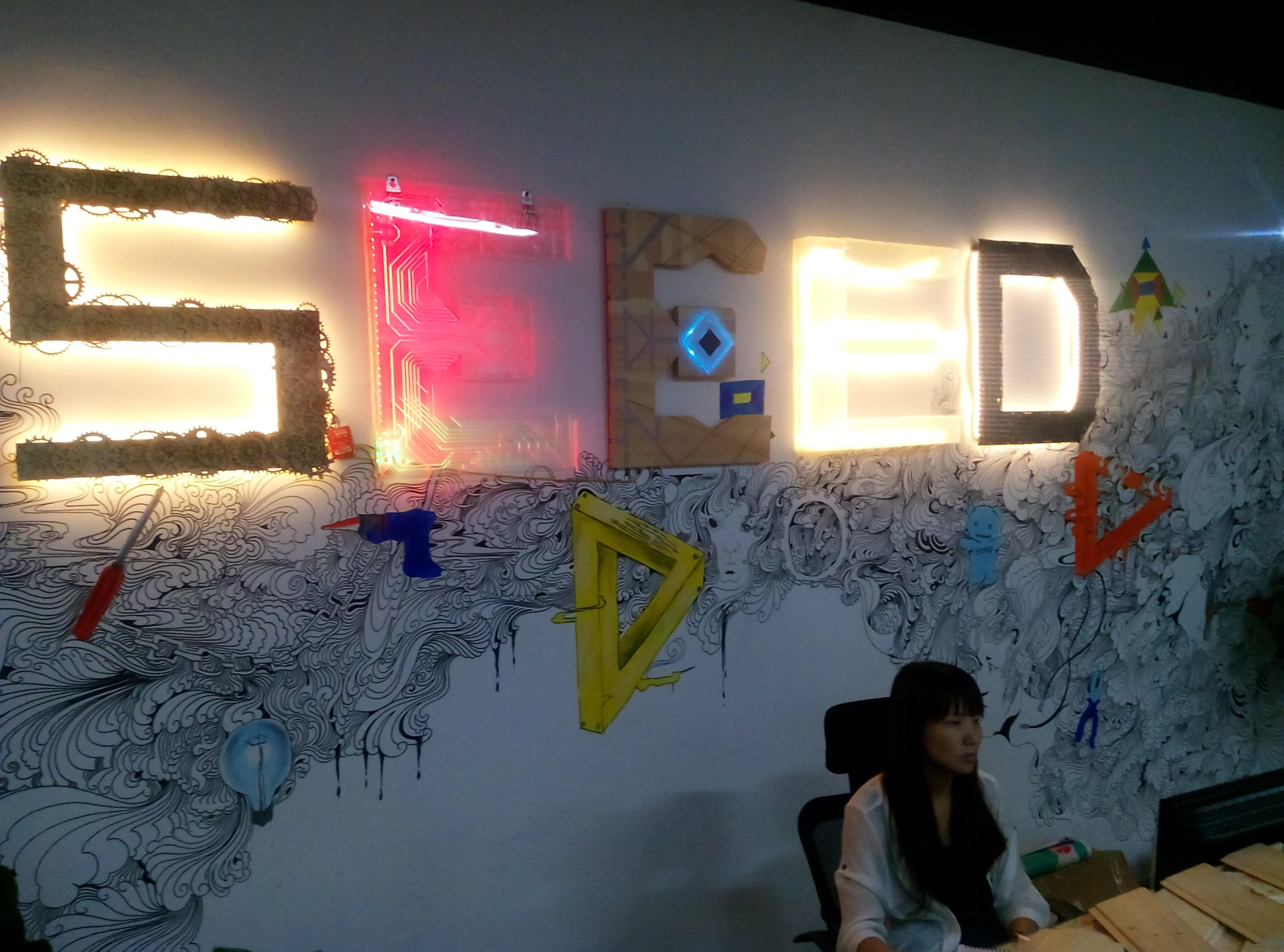 Day 13: PCH + DJI = SZX   China Hardware Innovation Camp
